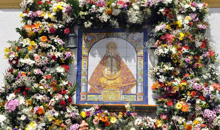Mosaico de Nuestra Señora de los Remedios