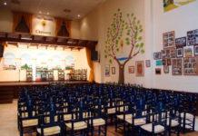 Sede de la Peña Flamenca Chiclanera